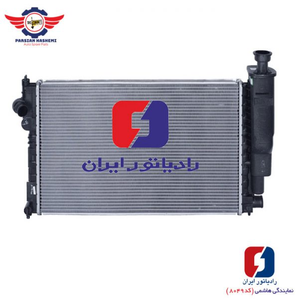 رادیاتور آب پژو ۴۰۵ دولول کلاسیک رادیاتور ایران