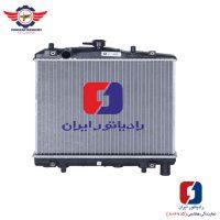 رادیاتور آب پراید رادیاتور ایران